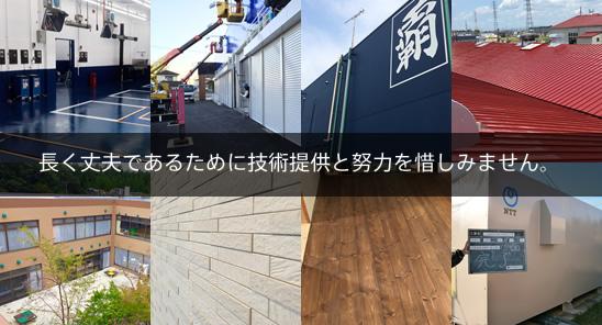 株式会社 諸鹿彩色