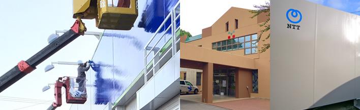 建築物の寿命を決める要となる「塗装」